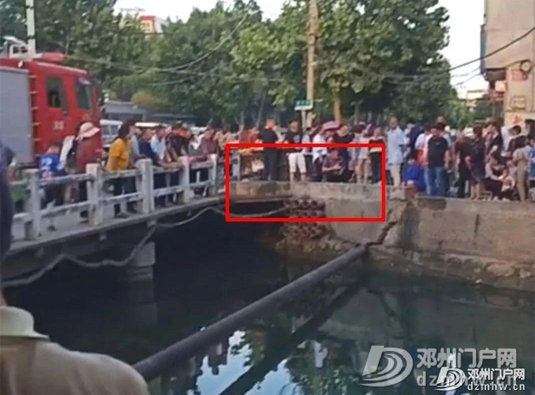 邓州一男子深夜溺亡,落水视频曝光... - 邓州门户网|邓州网 - cb473e8e2937aed5e56e65310b585bc4.jpg