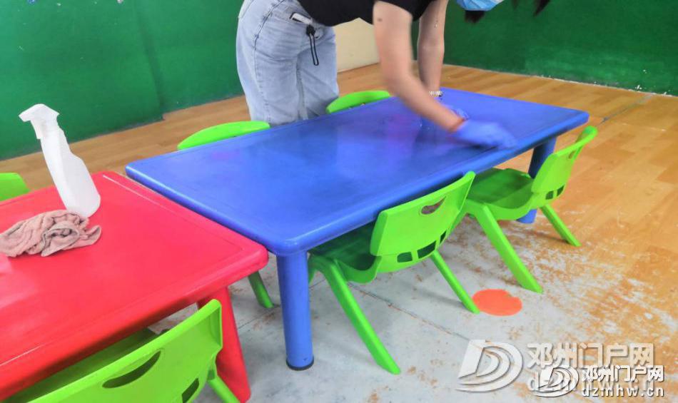 现场实拍!邓州64000余名幼儿返校复学,宝妈终解放 - 邓州门户网|邓州网 - 0573e901d7d4c1173d20f4cf46987b00.png