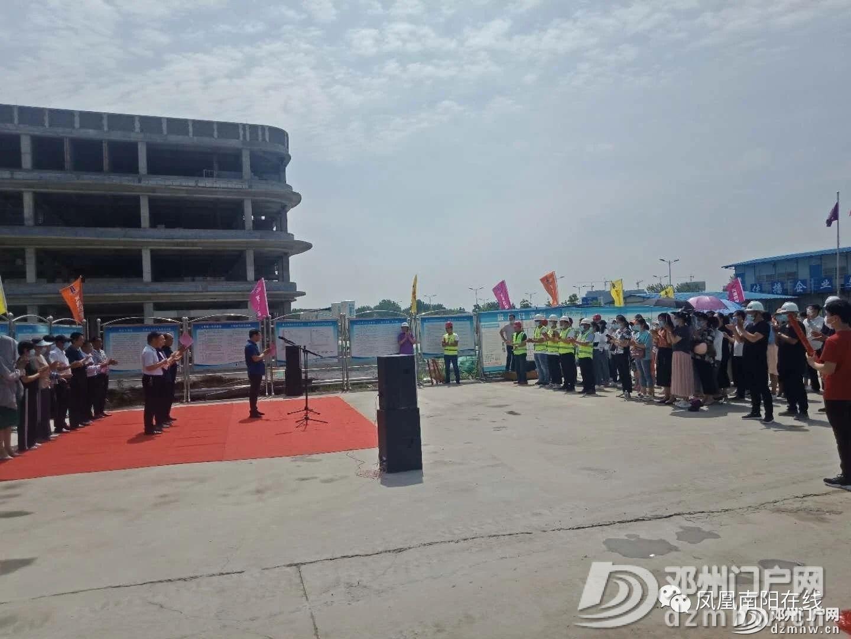 封顶!邓州市妇幼保健院整体迁建一期主体工程顺利竣工 - 邓州门户网|邓州网 - 3b35c9362e45f79d00452d3413418f46.jpg