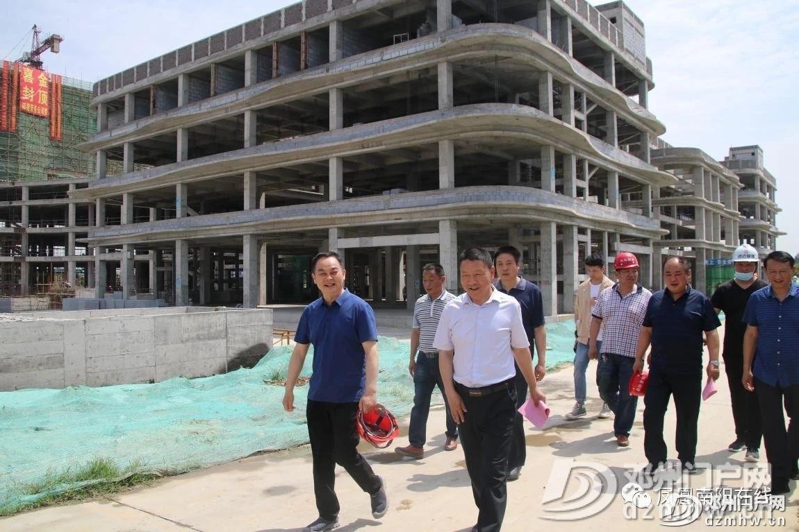 封顶!邓州市妇幼保健院整体迁建一期主体工程顺利竣工 - 邓州门户网|邓州网 - b0f492e9c324b6799fd48fe187fc3d63.jpg