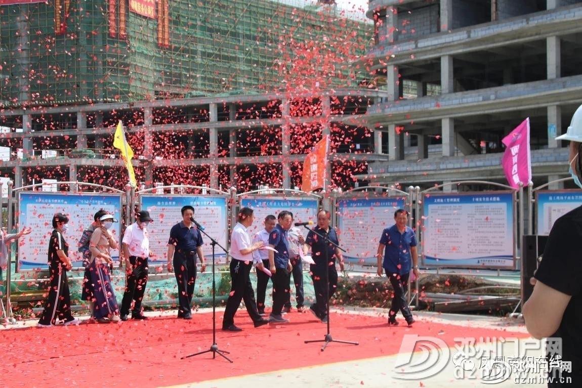 封顶!邓州市妇幼保健院整体迁建一期主体工程顺利竣工 - 邓州门户网|邓州网 - 1e4fbf09fd29a6a39d34243dc50ea61f.jpg