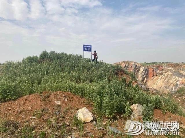 邓州市自然资源和规划局开展2020年地质灾害隐患点排查工作 - 邓州门户网|邓州网 - 0e6f1594a1c27340efe9d20a3dac4bb0.jpg