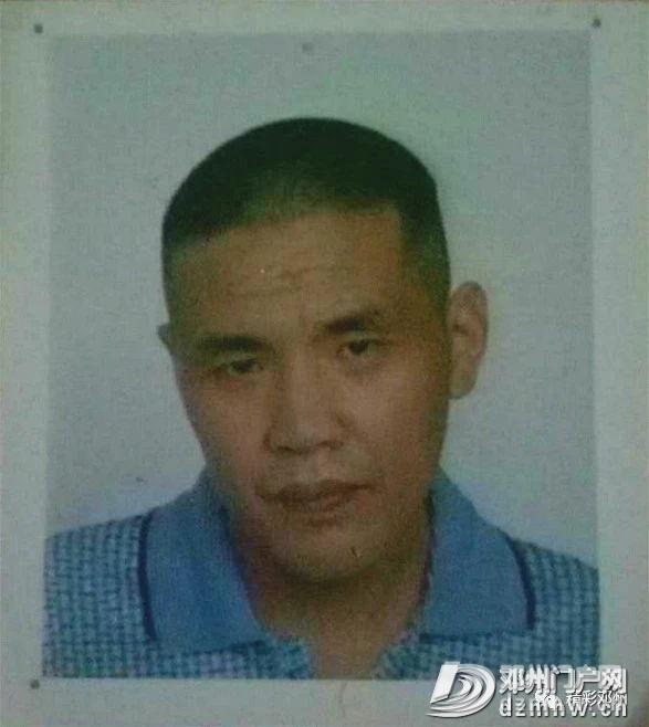 急寻!邓州一36岁男子走失超过半月,家人非常着急! - 邓州门户网|邓州网 - c1c74b5640d76e4d1d953b303cbfe89e.jpg