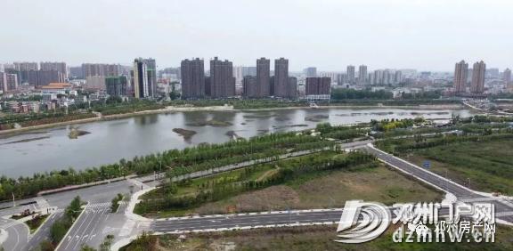 邓州又新增两个项目工程,正在公示,快看在哪? - 邓州门户网|邓州网 - 8ed94862abd218ec62f9a03ed80584a5.png