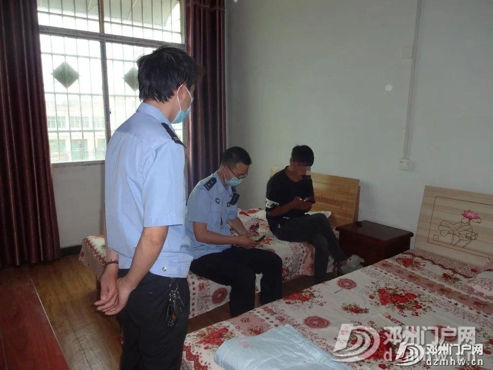 惊险!邓州一男子醉酒消愁睡在国道上,往来大货车呼啸而过... - 邓州门户网|邓州网 - 3a8c93d188d70f479a59f5f6bd3d8db3.jpg
