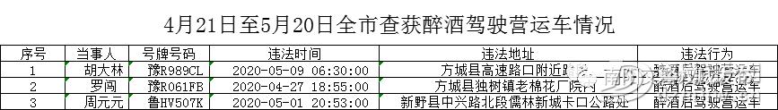 9cb4ed23fd21fae9df959c125516e1cf.png