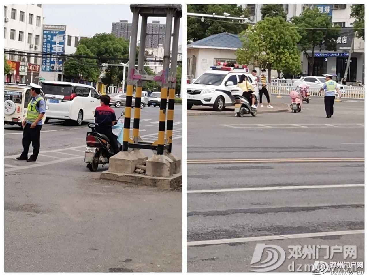 来真的了!邓州这些路口骑电车违规、走路玩手机要受处罚! - 邓州门户网|邓州网 - b3009d7ef71fbe7085e3546d3b3f42d4.jpg