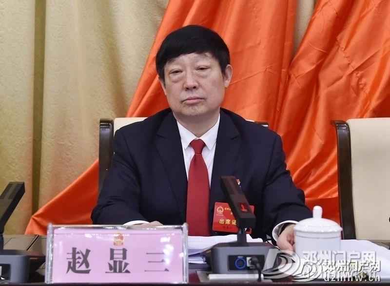 快讯:邓州市十五届人大六次会议胜利闭幕,邓俊峰当选为邓州市人民政府市长 - 邓州门户网 邓州网 - 0f61d5de665db38fb0b1fd646c5be1e0.jpg
