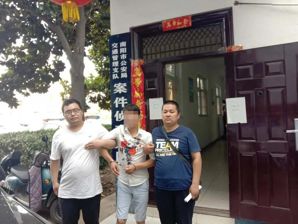 邓州高集派出所成功抓获一名涉嫌危险驾驶的网上逃犯