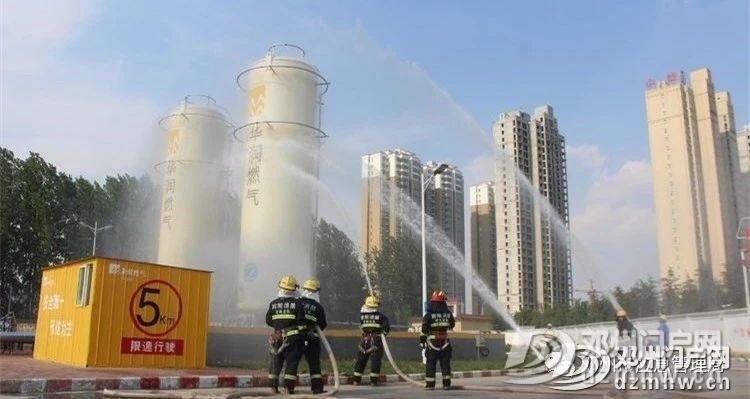 邓州市组织开展危险化学品事故处置联合演练 - 邓州门户网|邓州网 - 61a3aa618af16d47e8d90142bbca7d18.jpg