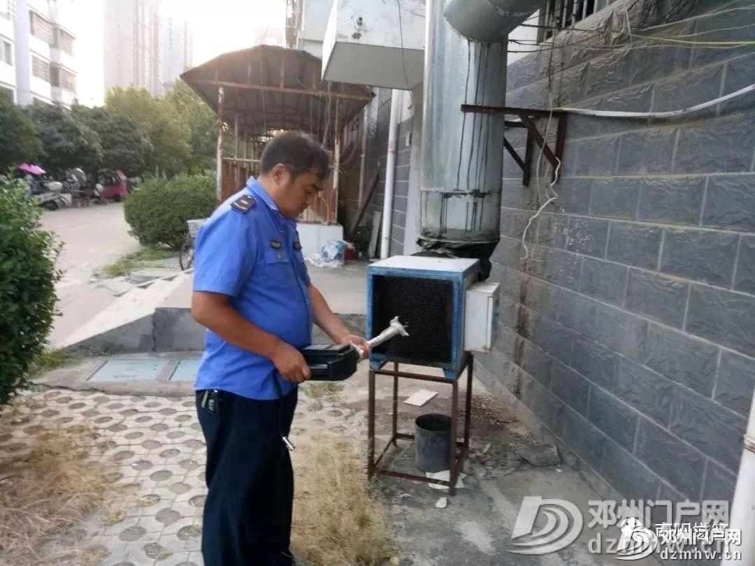 邓州这几家污染典型餐饮饭店被南阳通报曝光! - 邓州门户网|邓州网 - 15770fa1aac3e7d3e848f239e6f62302.jpg