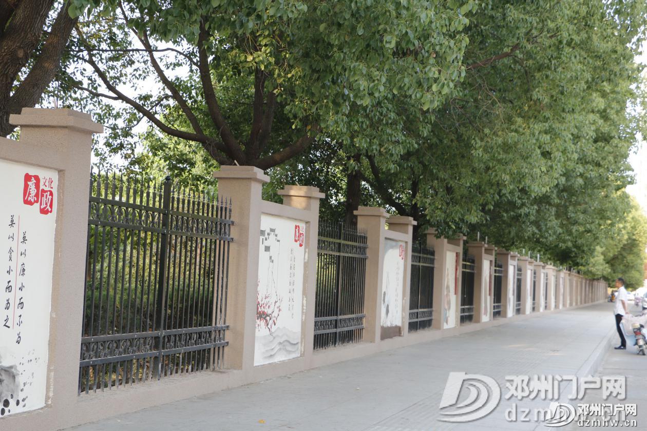 邓州市城区首例廉政文化宣传教育墙落户人民公园 - 邓州门户网|邓州网 - f5c0d081bbdbe7dc5a113218a17478e8.png