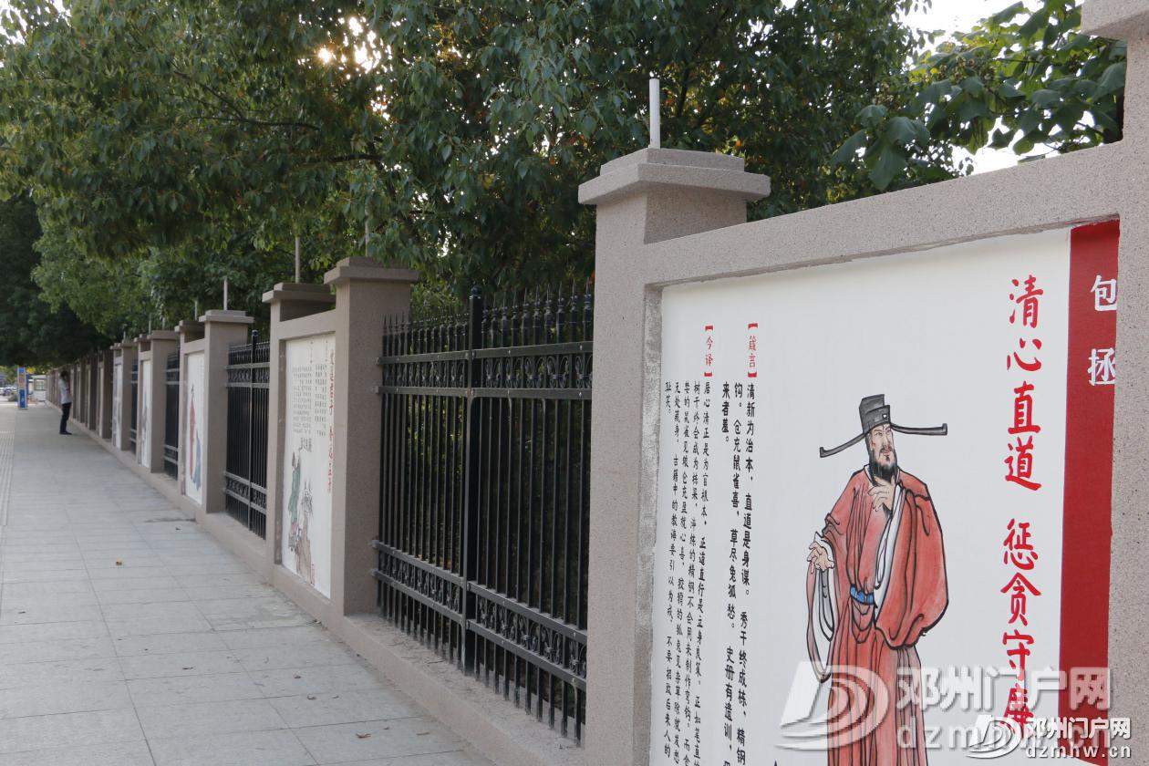 邓州市城区首例廉政文化宣传教育墙落户人民公园 - 邓州门户网|邓州网 - eba0994cfdc04517764f6d34673e7989.png