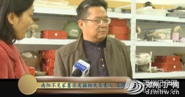 南阳又发现10余座大型古墓葬! - 邓州门户网|邓州网 - 2fa4b469425fb24c11ca93099352a073.jpg