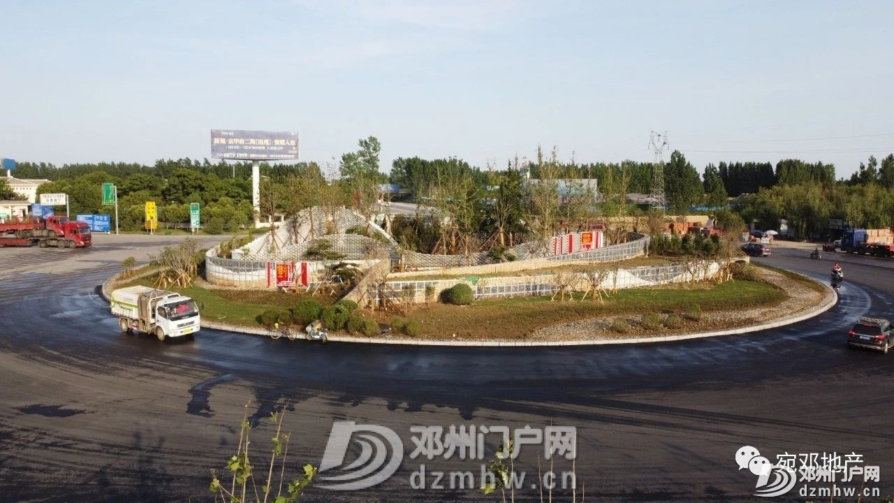 最新实拍!邓州高速口大转盘已建成 - 邓州门户网 邓州网 - 2730af85bf2613b6d7a46f4ad963b14f.jpg