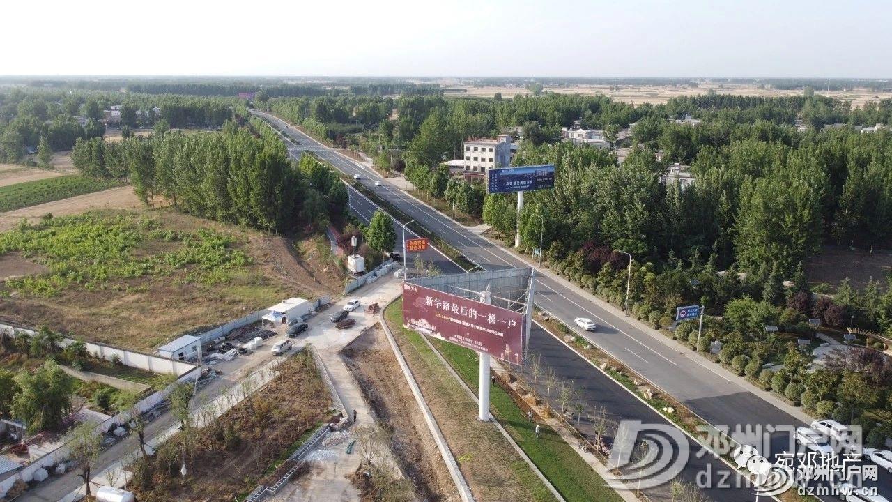 最新实拍!邓州高速口大转盘已建成 - 邓州门户网|邓州网 - aeb1c1e75f13ffd13d469b18c4917413.jpg