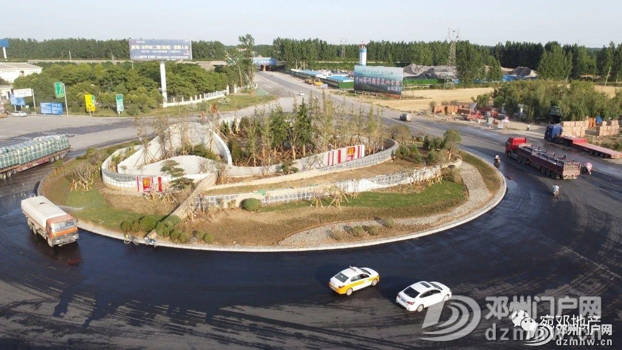 最新实拍!邓州高速口大转盘已建成 - 邓州门户网|邓州网 - fd6bcf6bee41f5a882c72ab3aef2d59b.jpg