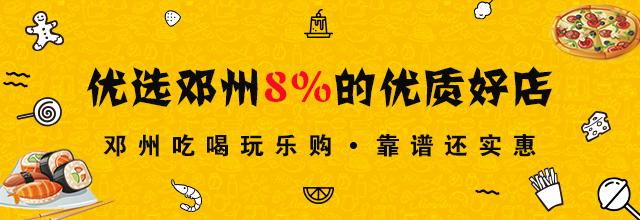 重要通知!邓州门户网APP更新完毕,所有功能恢复的通知!! - 邓州门户网|邓州网 - 8%.jpg