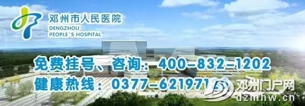 好消息!邓州这几所学校要新建、扩建!在你家附近吗? - 邓州门户网|邓州网 - c02d55aaecb25e25640f697d9dc31c44.jpg