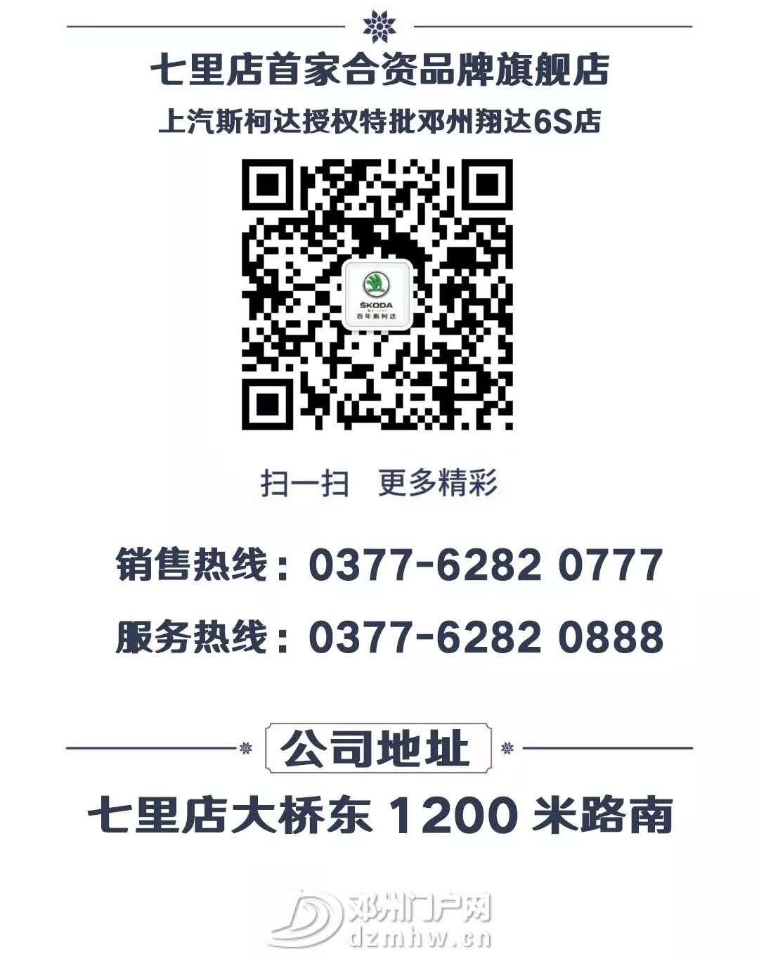 微信图片_20200623142100.jpg