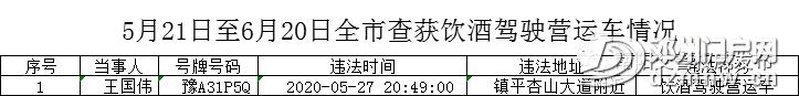 7677f753118a261e453ca3caaa491f45.png
