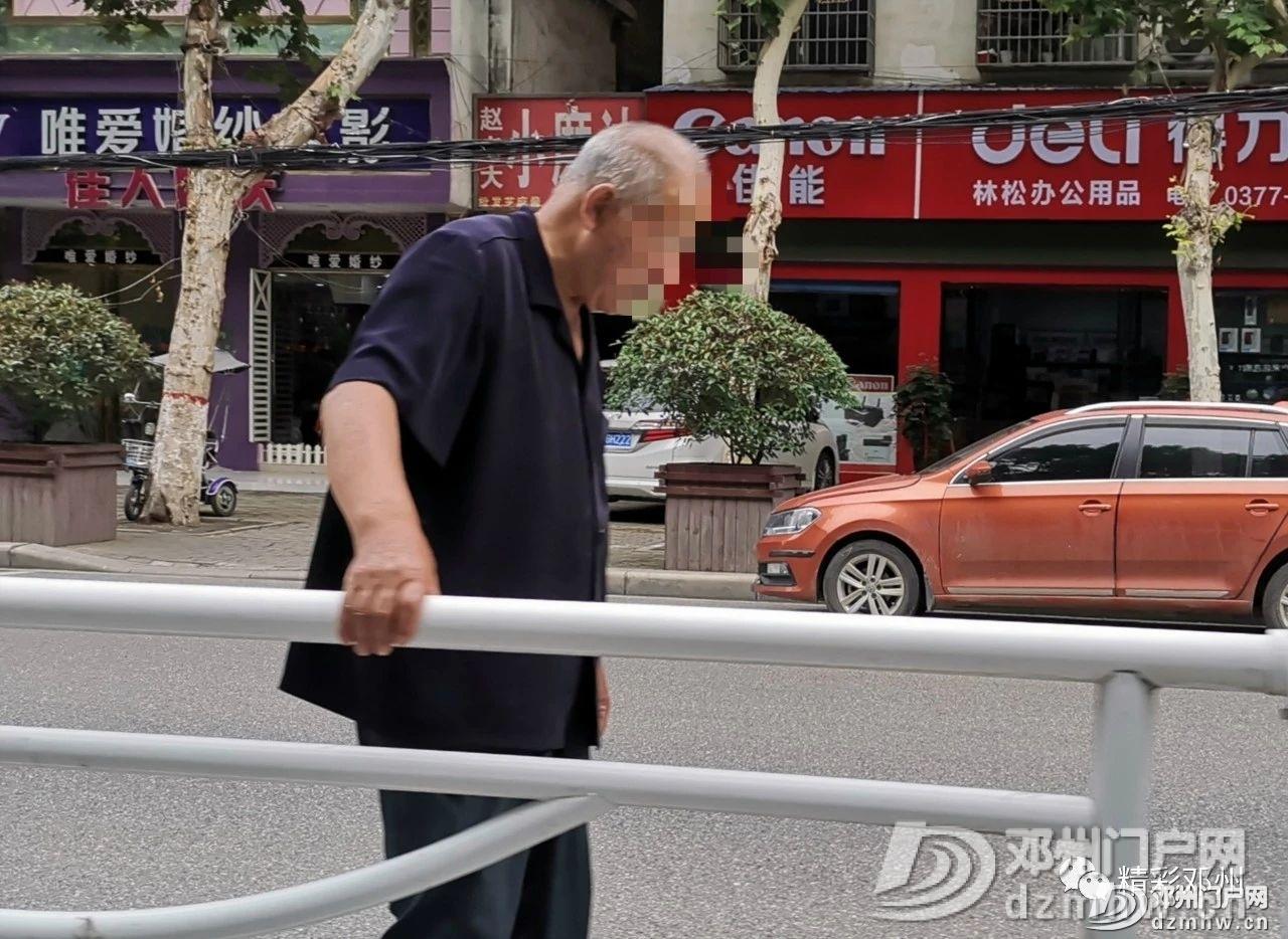 真危险!邓州这位老人经常在马路中间行走,你见过他吗? - 邓州门户网 邓州网 - 91a26c1faae5a76b4905c67505d7bac2.jpg
