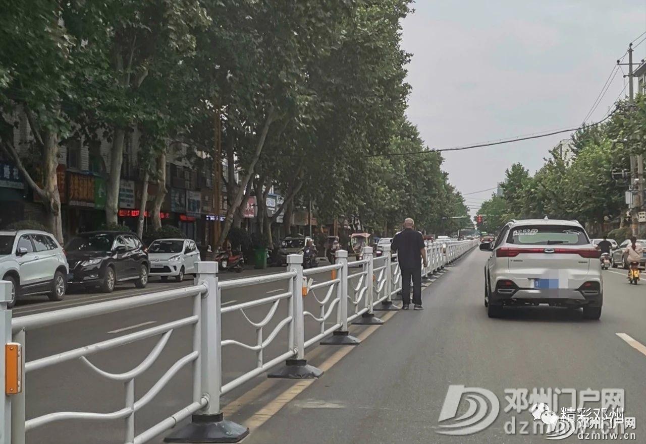 真危险!邓州这位老人经常在马路中间行走,你见过他吗? - 邓州门户网 邓州网 - 4cba58ea11431a08d1a1f7421d0e046d.jpg