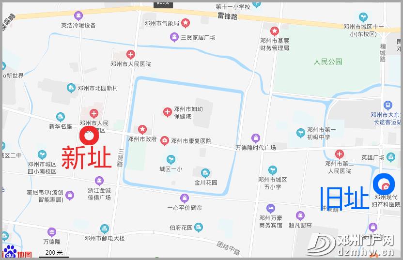 邓州中医药管理局搬迁了,新地址在这里! - 邓州门户网 邓州网 - 47b28a7bacdf6acdc8b46481a2d2da97.png