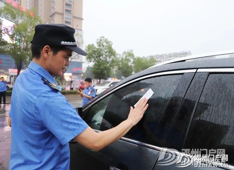 @邓州车主 晚间车辆违停执法模式已开启…… - 邓州门户网 邓州网 - 01d6994e30d9304e32ce3174997e08cd.jpg