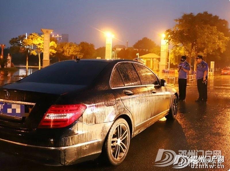 @邓州车主 晚间车辆违停执法模式已开启…… - 邓州门户网 邓州网 - 745381e6c7b4157bd1c42611a84da9dc.jpg