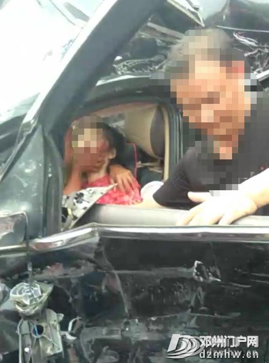 邓州文渠发生严重车祸,一轿车被货车推行几十米! - 邓州门户网 邓州网 - ebcf1e5e44bd7a05d206cb99171b2e4e.png