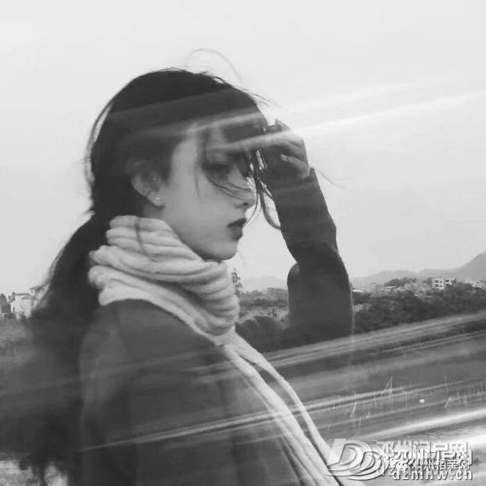 【邓州相亲网】第196期:我预谋在明天阳光正好的时候遇见你~ - 邓州门户网 邓州网 - 322d2a404e7e0131cfb91cb88ed785aa.jpg