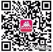 【邓州相亲网】第196期:我预谋在明天阳光正好的时候遇见你~ - 邓州门户网 邓州网 - cc6715947dd3b9568782088fb2415e1a.jpg