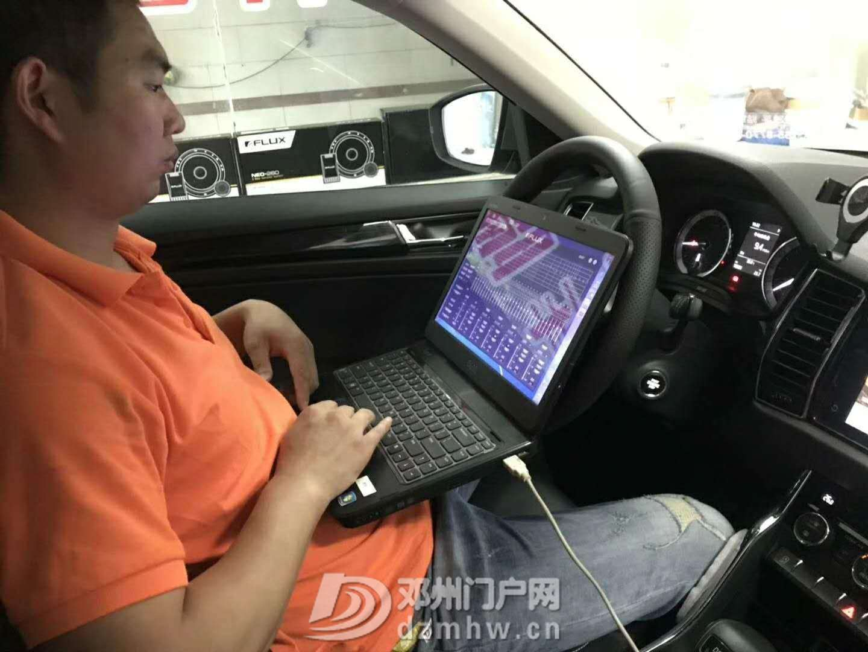 汽车音响升级效果好不好,看看专业人士怎么说的! - 邓州门户网|邓州网 - 2.jpg