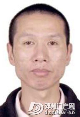 南阳警方公布10名逃犯信息(含邓州一名在逃犯)... - 邓州门户网|邓州网 - 1601304b48e45c78a88ae75777b99221.jpg