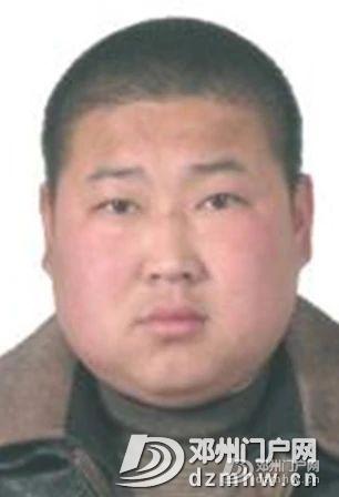 南阳警方公布10名逃犯信息(含邓州一名在逃犯)... - 邓州门户网|邓州网 - b6548b3c4fec92ef45d33fa9840eea6c.jpg
