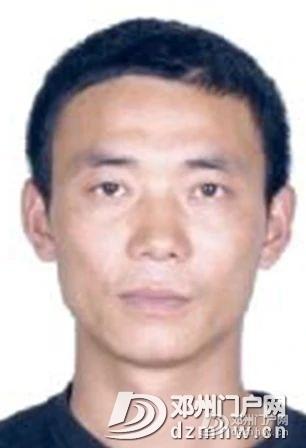 南阳警方公布10名逃犯信息(含邓州一名在逃犯)... - 邓州门户网|邓州网 - ce9aaa189ee96785a510a82f22c8a23c.jpg