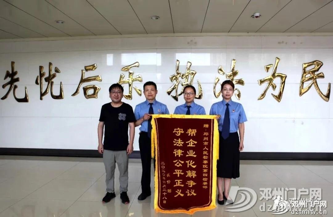 邓州:一开发商违法建房被处罚数百万元,法院要强制执行后… - 邓州门户网 邓州网 - 17aa03ce226163b8975731605cd2176c.jpg