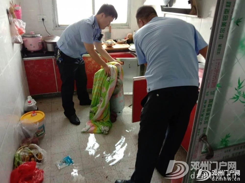 邓州某居民家中煤气罐突然着火,煤气罐突然爆燃 民警奋勇救援 - 邓州门户网|邓州网 - 96ab4d5d43853e2e1a2a01822ba5c836.jpg