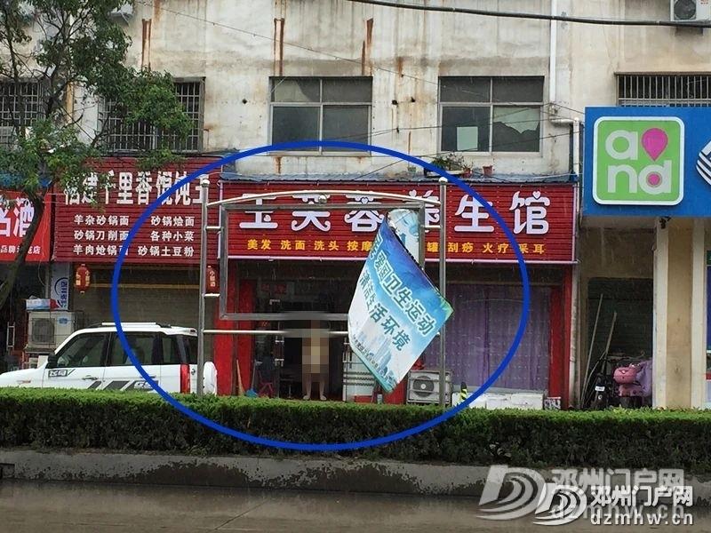 实拍!这就是今天的邓州:狂风暴雨,大树掀翻、道路被堵!已发布暴雨黄色预警... - 邓州门户网|邓州网 - 0600139629f79ae7b6ada23fe752acff.jpg