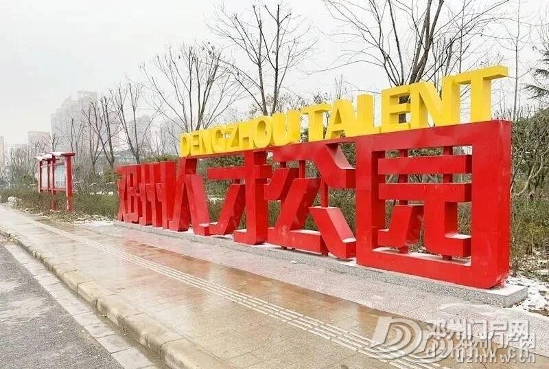 惊奇!邓州这个湖,你见过吗? - 邓州门户网|邓州网 - 0e48725d25026d17bca99df53af17c76.jpg