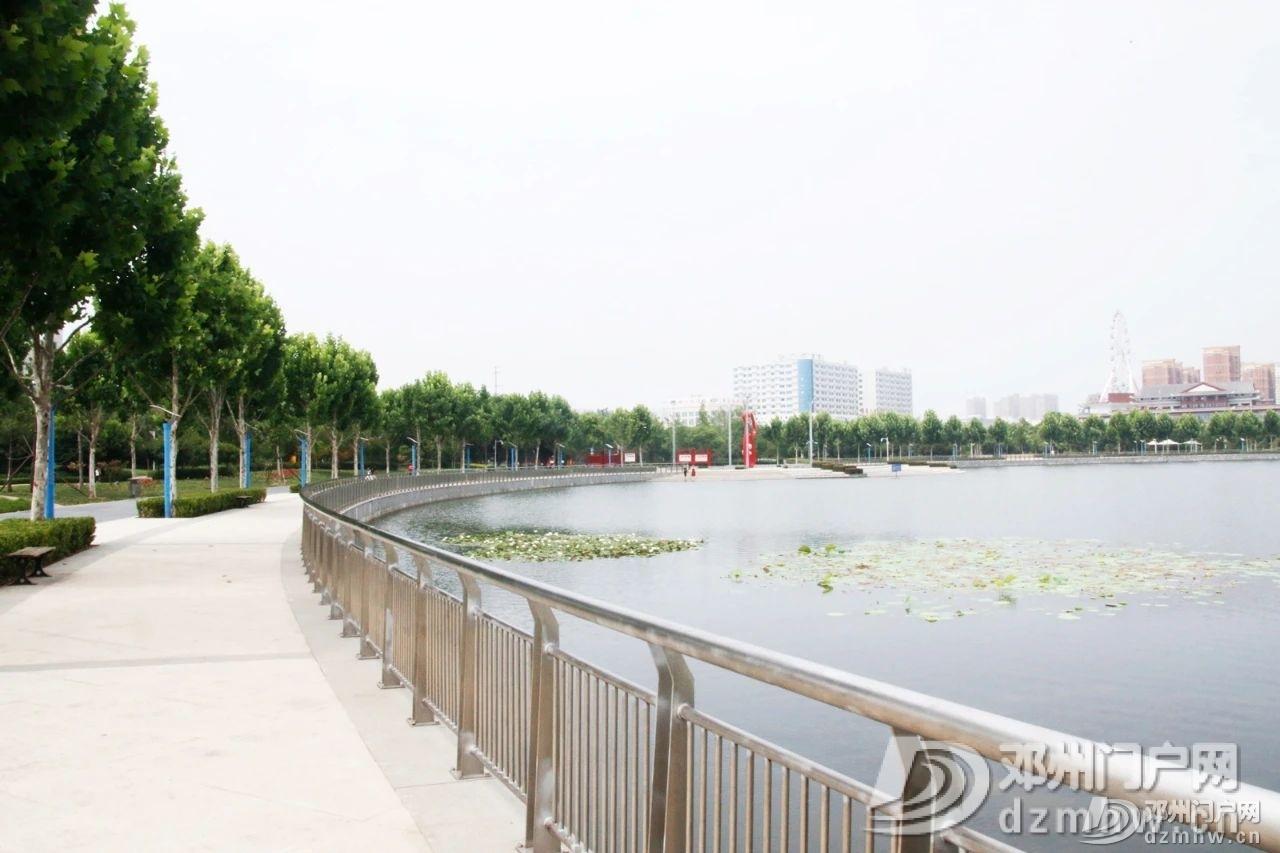 惊奇!邓州这个湖,你见过吗? - 邓州门户网|邓州网 - 34b1fc3c2499cf3c0c2c0254fb168c9f.jpg
