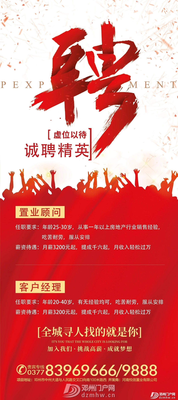 义乌来了 | 聚天下商品 赢财富商机 - 邓州门户网|邓州网 - 1621dbd715bab6e7c4aa719d75955aaf.jpg