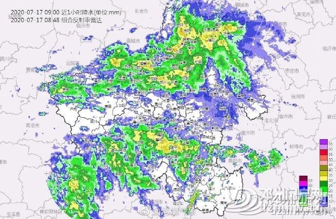 暴雨!大暴雨!邓州雨要再下15天!即将划船出门… - 邓州门户网|邓州网 - 4032cbcd2eb97f47b2a95a7a17724391.jpg