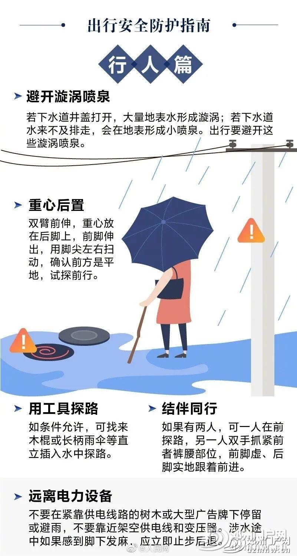 暴雨!大暴雨!邓州雨要再下15天!即将划船出门… - 邓州门户网|邓州网 - b2e18c79e908b5381b2c617d980dbfc9.jpg