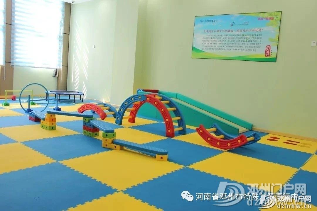 邓州市残疾儿童康复中心0-14岁儿童康复费用全免 - 邓州门户网|邓州网 - ec7cafecb75e611ac8a3bf39b0db56d9.jpg