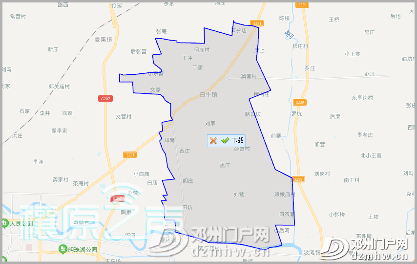 邓州乡镇交通综合排名!这个镇位列第一! - 邓州门户网|邓州网 - bbd43e9a1d01e934447930fe3d42c7f1.png