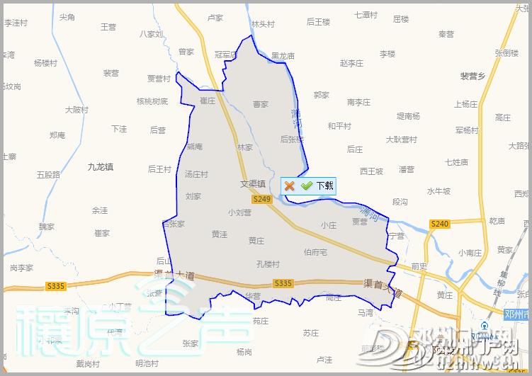 邓州乡镇交通综合排名!这个镇位列第一! - 邓州门户网|邓州网 - e5285132bf6960db35e6533575551ad1.png
