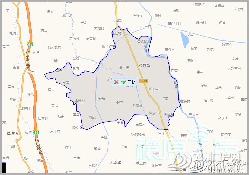 邓州乡镇交通综合排名!这个镇位列第一! - 邓州门户网|邓州网 - 16728f1d6939ab7276e10a8800e8feca.png
