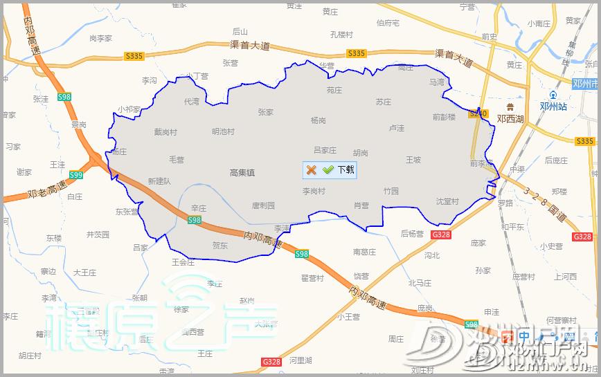 邓州乡镇交通综合排名!这个镇位列第一! - 邓州门户网|邓州网 - 8374acd9dc493d7de4c21e31d029f919.png